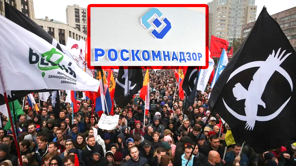 Runet y Roskomnadzor