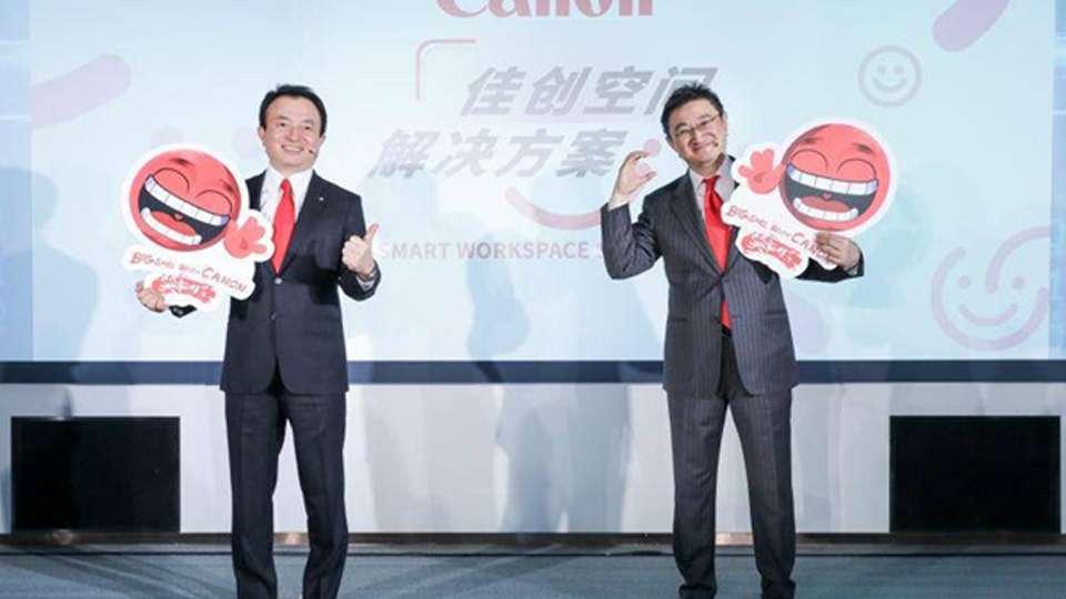 Los trabajadores de Canon volverán a la oficina, pero solo si sonríen